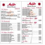 Aladdin Rabat Menu Restaurant 2