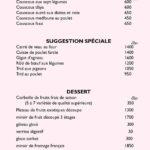 Cedric Graulet Rabat Menu Restaurant 4