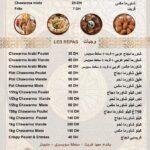 Chawarma Abtal Acham Rabat Menu Restaurant 2