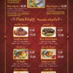 menu fayrouz tanger