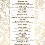 LAvant Goût Rabat Menu Restaurant 2