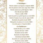 LAvant Goût Rabat Menu Restaurant 9