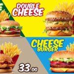 My Burger Menu4