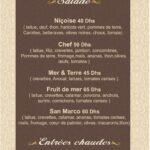 San Marco Rabat Menu Restaurant 8