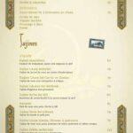Zayyane Rabat Menu Restaurant 3