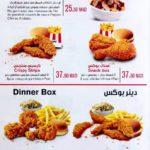 KFC MENU MAROC