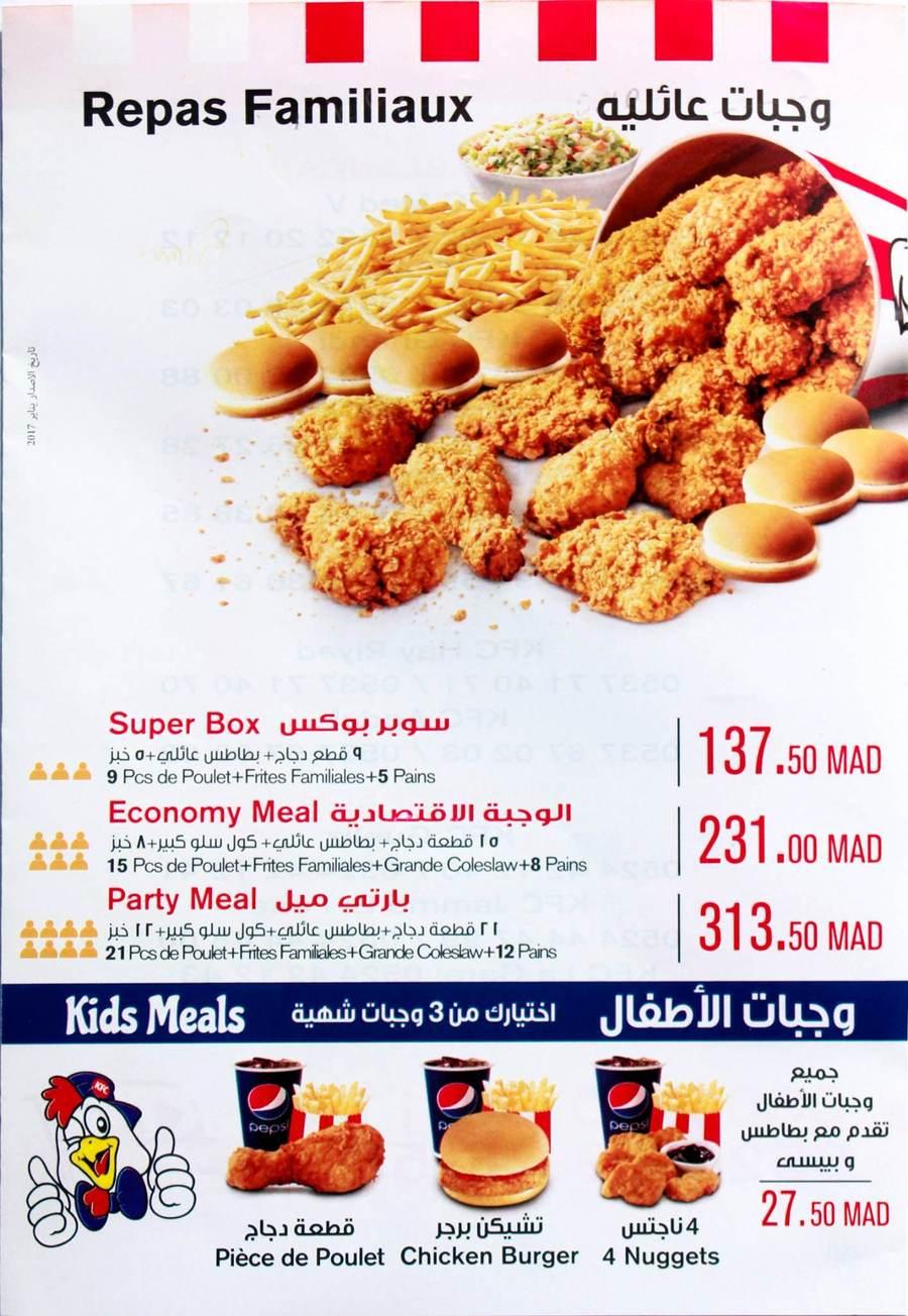 KFC Marrakech MENU 2020   Livraison à Domicile   Les ...
