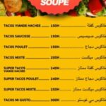 menu mi gusto tanger